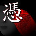 otsukare_icon